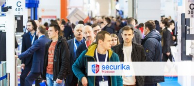 Выставка Securika Moscow 2017