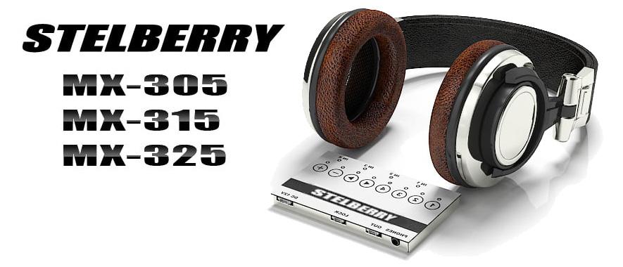 Новые модели цифровых аудиомикшеров Stelberry