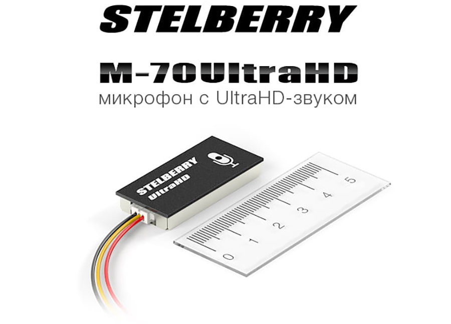 Новый микрофон Stelberry M-70UltraHD