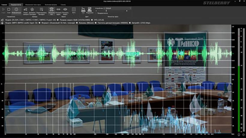 Обновление бесплатного программного обеспечения Stelberry Sound Test